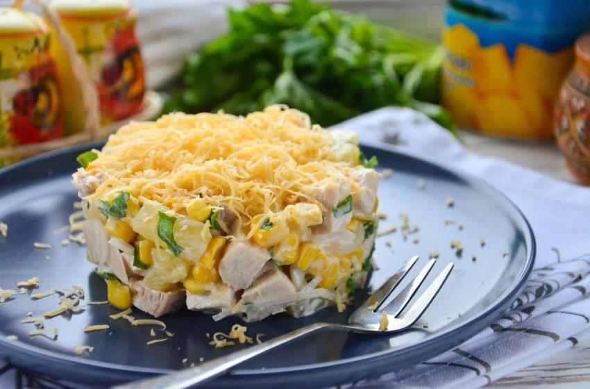 Праздничный салат: курица, ананас, кукуруза
